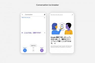 值得学习的谷歌翻译软件的ui/ux改良设计
