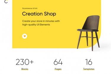 电商类网页设计UI套件(sketch)