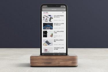 iPhone X带木质底座Mockup样机