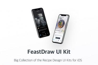 超美的食谱app设计模板