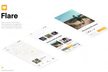 兴趣爱好社交app界面设计模板