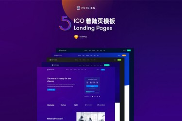 区块链ICO网站登陆页面模板