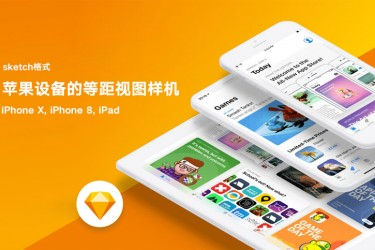 iPhone X, iPhone 8, iPad设备的等距视图样机