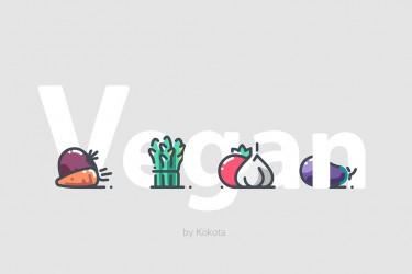 45个特别设计的蔬菜图标素材