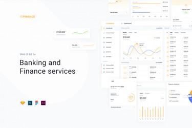 银行金融类的网站后台页面设计模板