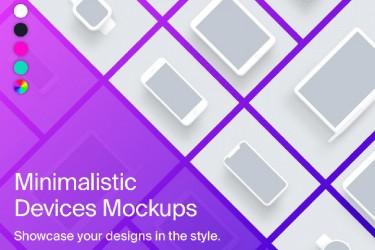 极简时尚的最新流行设备样机素材