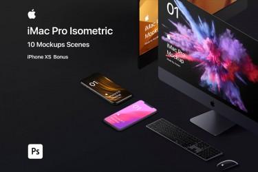 psd格式iMac Pro等距视图样机