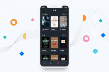 中文版psd电子读书app界面设计模板