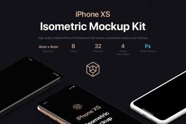 iPhone XS等距视图样机套件