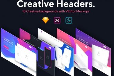 18个创意网站头部设计素材