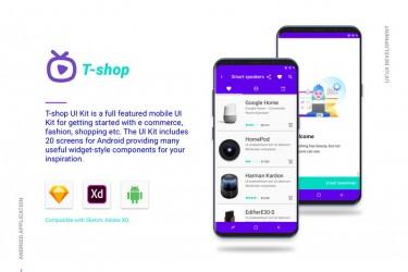 Android全面屏电商app界面设计模板
