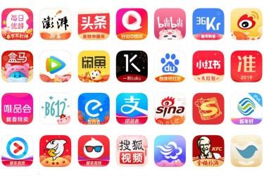 2019年各大app的春节logo设计欣赏