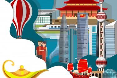 城市标志性建筑插图设计素材