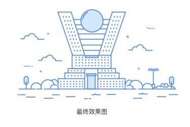 城市元素的线条插画设计技巧