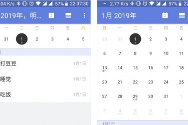 app日期选择器的要如何设计?