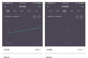 app界面中的长表单设计技巧
