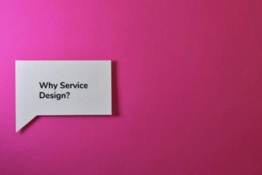 """引入服务设计思维后要注意的四个""""转变"""""""
