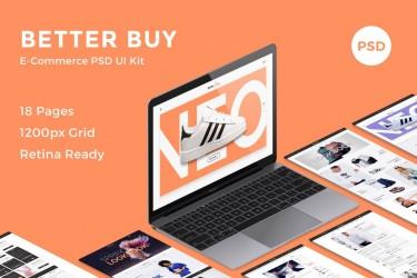 电子商务企业网站界面设计模板
