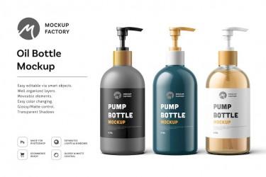 极简设计的瓶子包装样机素材