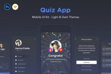在线答题游戏App界面设计模板