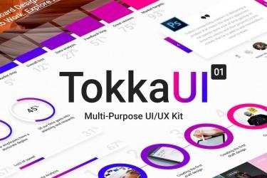 创意多用途的Web UI设计模板