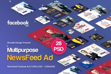 时尚多用途的网站banner广告模板