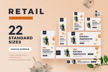 实用的产品促销横幅广告设计模板