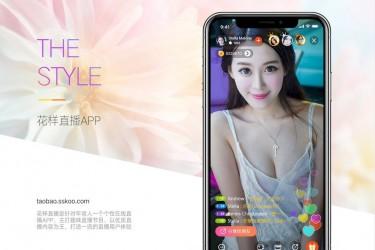 中文版手机视频直播app ui设计模板