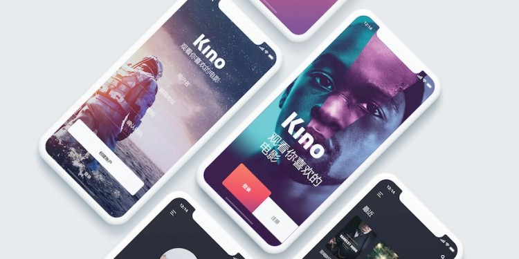 中文电影预订APP ui设计模板