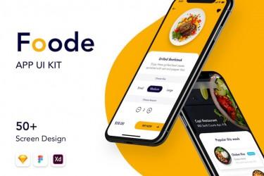 手机美食订购app界面设计模板