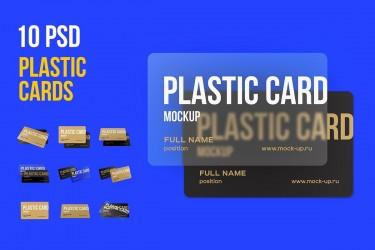 10个塑料会员卡psd样机素材