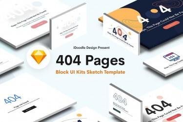 创意时尚的网站404页面设计模板