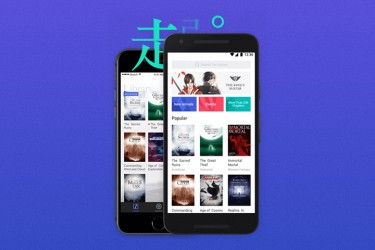 Webnovel app阅读页设计改版思路