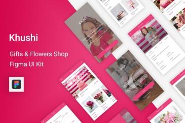 时尚的礼品和鲜花电商app设计模板