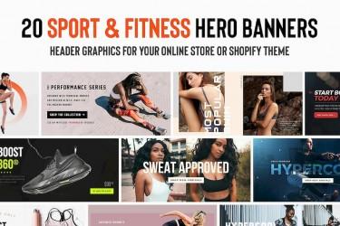 户外运动健身广告海报设计模板
