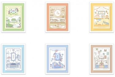 韩国风格手绘插画矢量素材