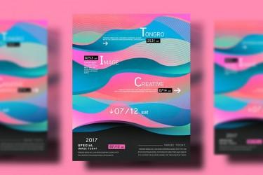 渐变色的几何元素海报设计素材