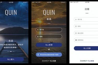 中文旅游app界面设计模板