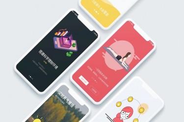 多用途的App引导页设计模板