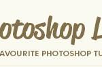 30个photoshop趣味教程|photoshop免费教程