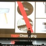 锤子视觉设计师:如何成为一名优秀的设计师【视频】