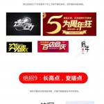 传授10个绝招,教你轻松搞定中文字体设计