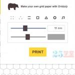 在线制作网格背景纸张的工具—gridzzly.com