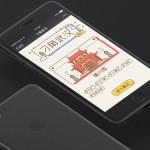 在Mugeda中制作顺畅的左右滑动切换卡片效果的教程