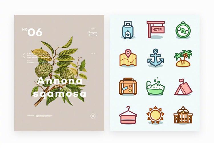 9条设计法则,让您的设计更有美感!