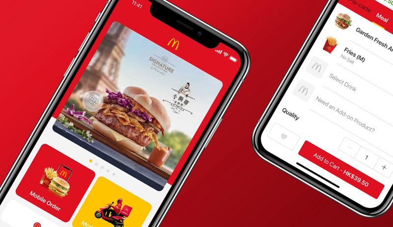 麦当劳App UI重新设计方案