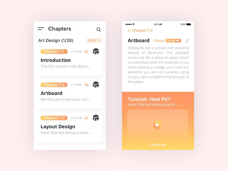 阅读类app界面设计欣赏