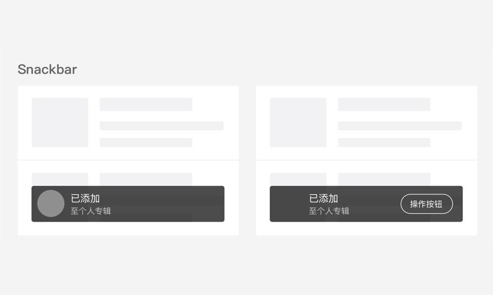常见的4种弹窗提示设计