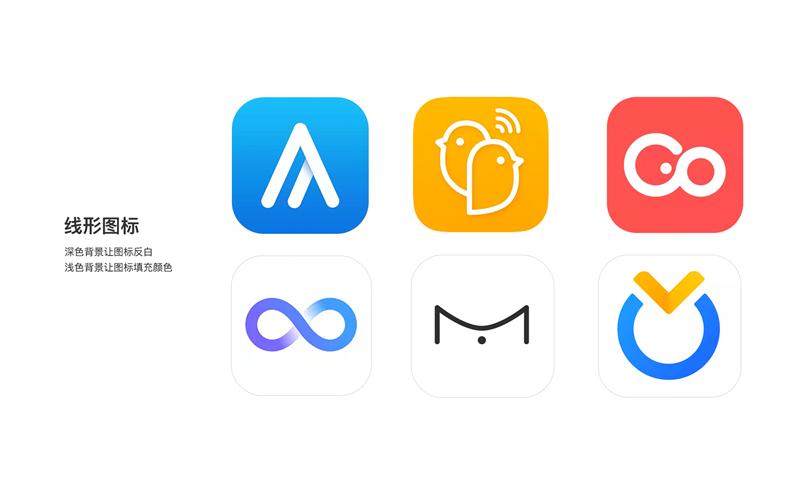 如何设计好一个APP的logo?