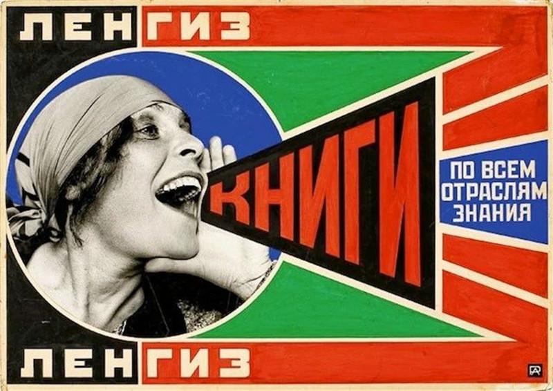 设计风格讲解之——前苏联设计风格